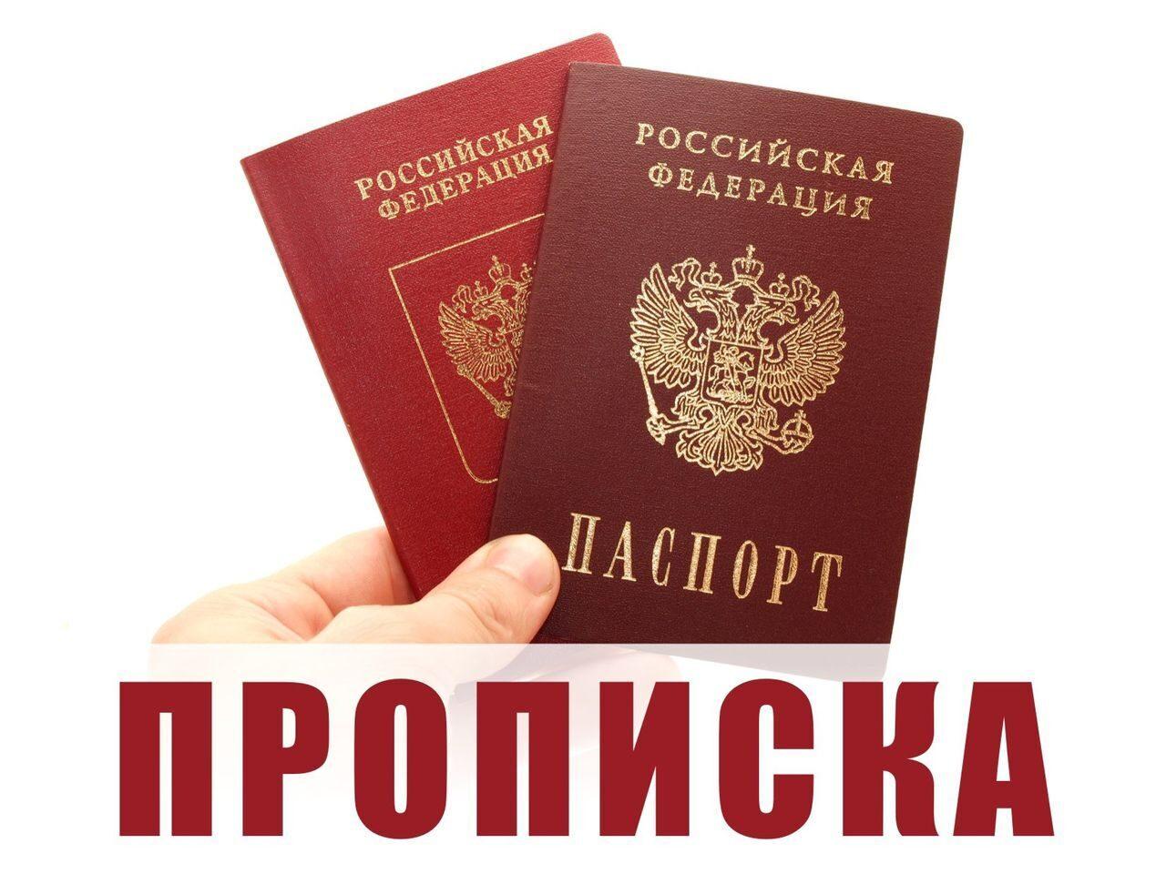 Чеховские новости московской области